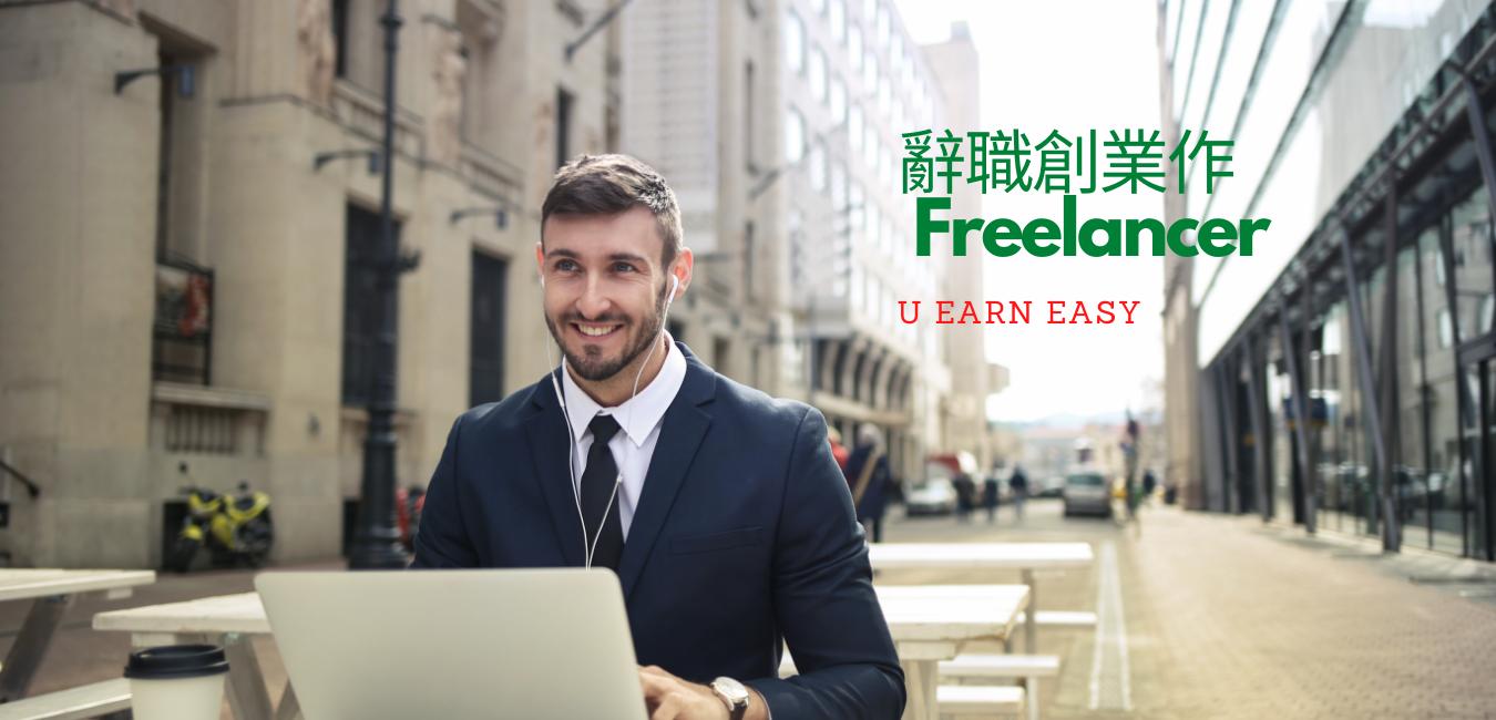 Freelancer U Earn Easy