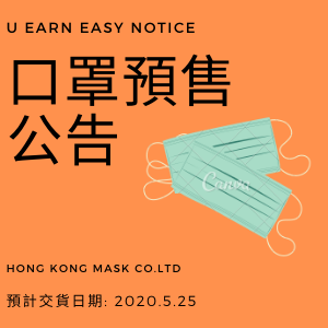 mask ordering online